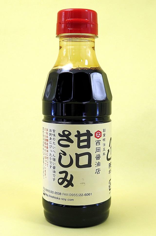 西岡醤油の甘口さしみ醤油300ml