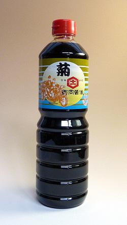 西岡醤油の濃口醤油『菊』1リットル