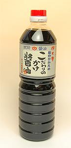 西岡醤油こだわりのかけしょうゆ1l
