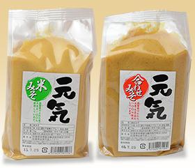 【佐賀県産 米・大豆・麦100%使用!】元気みそ(合わせ・米)1kg  ★お取り寄せの為10日~1週間ほどお時間いただきます