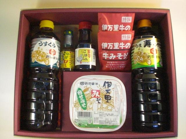 味噌醤油 ギフト