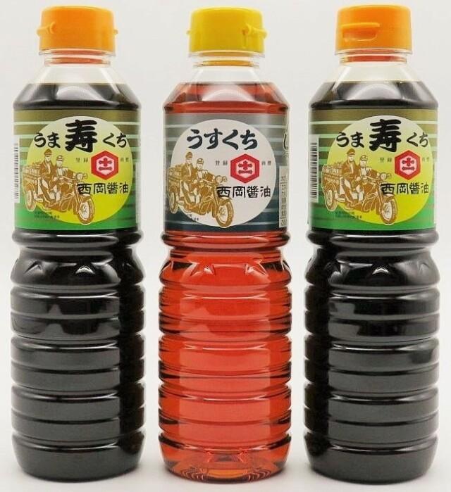 【在庫限り】西岡醤油のうまくち醤油『寿』500ml2本うすくち500ml1本セット