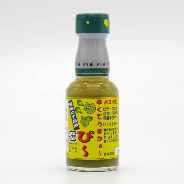 液体タイプゆず胡椒『ゆずぴ~』 55g