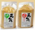 【佐賀県産 米・大豆・麦100%使用!】元気みそ(合わせ・米)1kg