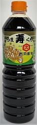 西岡醤油のうまくち醤油『寿』1リットル