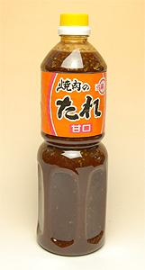 西岡醤油の焼肉のタレ