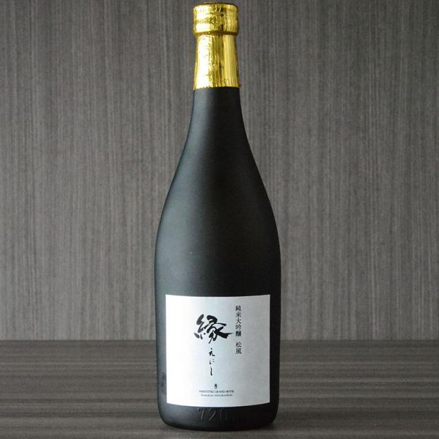 三井の寿 純米大吟醸 【縁-えにし-】西鉄グランドホテルオリジナルボトル(冷蔵)