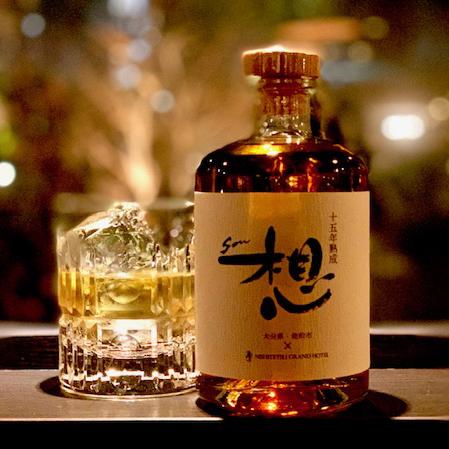 15年古酒「想-sou-」