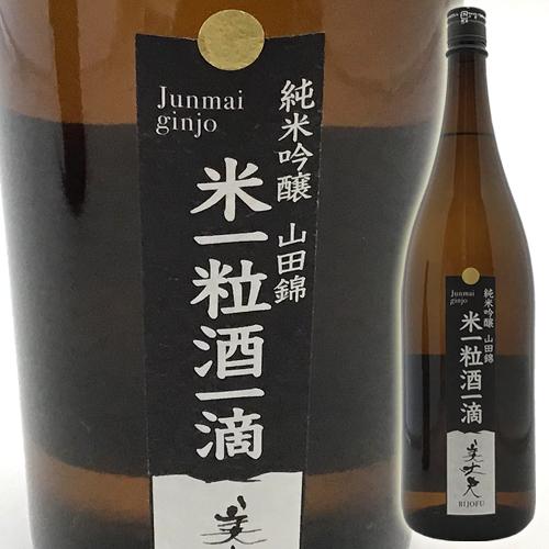 日本酒 浜川商店 美丈夫 純米吟醸山田錦  「米一粒 酒一滴」 1800ml