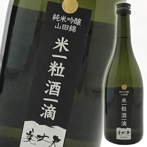 日本酒 浜川商店 美丈夫 純米吟醸山田錦  「米一粒 酒一滴」 720ml