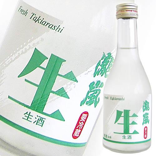 高知酒造 金撰 生瀧嵐 300ml
