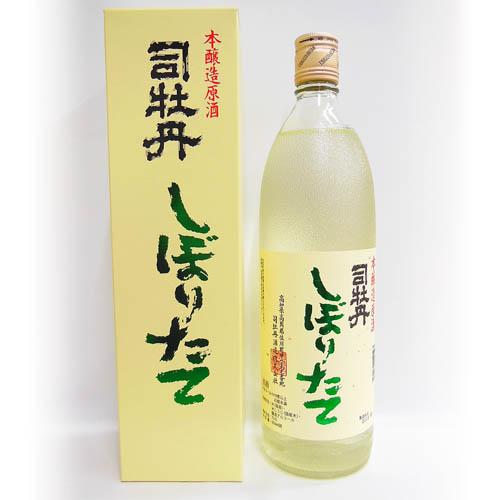 司牡丹酒造 本醸造原酒 しぼりたて900