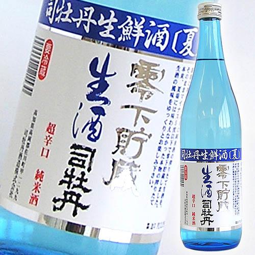 司牡丹 生鮮酒夏 零下貯蔵 720ml