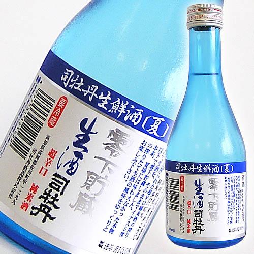 司牡丹 生鮮酒夏 零下貯蔵 300ml