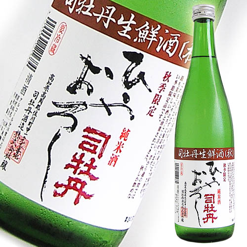 司牡丹 生鮮酒秋 ひやおろし 720ml