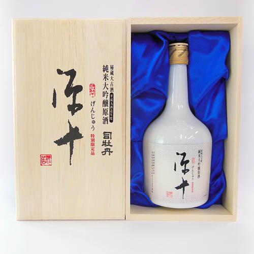 司牡丹酒造 純米大吟醸原酒 十年熟成古酒 源十(げんじゅう)