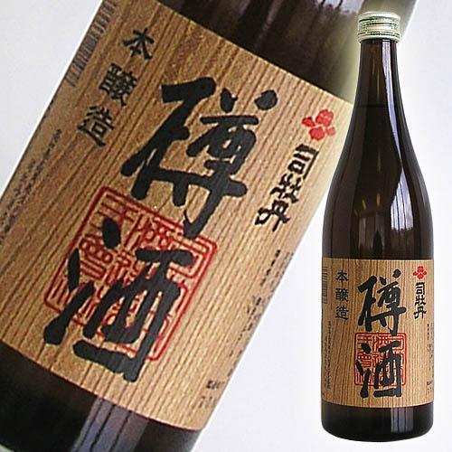 司牡丹 本醸造 樽酒 720ml