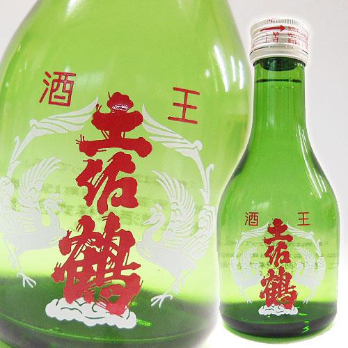 【清酒】土佐鶴酒造 上等酒 180ml