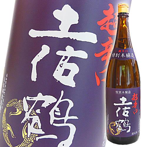土佐鶴 本醸造酒 超辛口1800ml