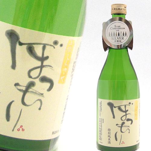 仙頭 ぼっちり 特別純米