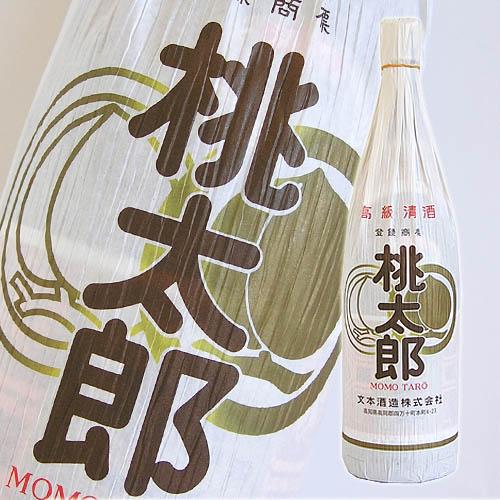 【清酒】文本酒造 桃太郎 上撰 1800ml
