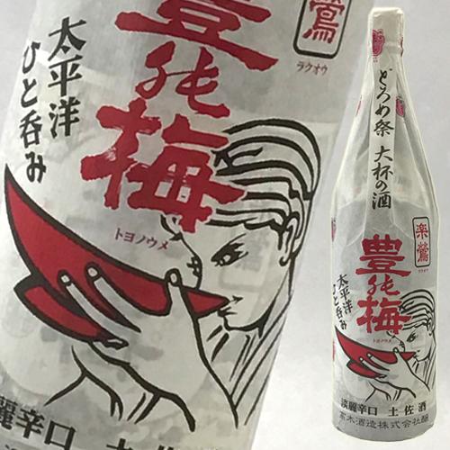 高木酒造 豊能梅 楽鶯(ラクオウ) 1800