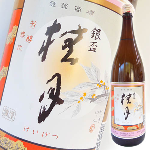 【清酒】土佐酒造 桂月 銀盃 1800