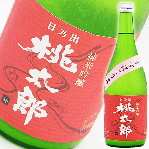 文本酒造 日乃出桃太郎 純米吟醸 うすにごり生 720ml