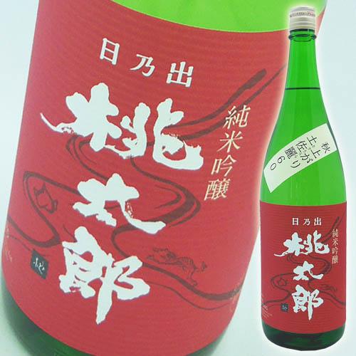 文本(ふみもと)酒造 日乃出桃太郎 純米吟醸 秋上がり 土佐麗60 1800