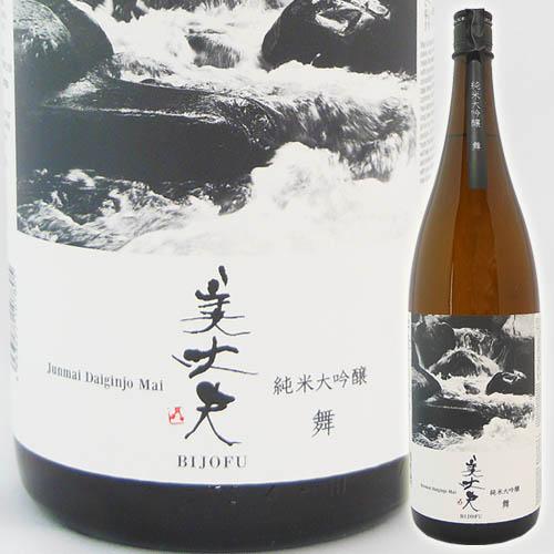 浜川商店 美丈夫 純米大吟醸 舞 1800ml