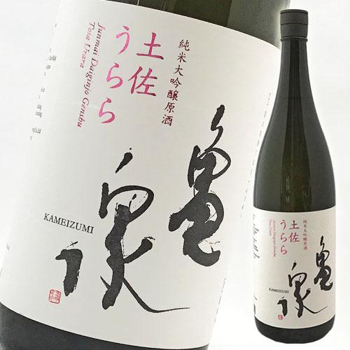 亀泉酒造 純米大吟醸原酒 土佐うらら 1800