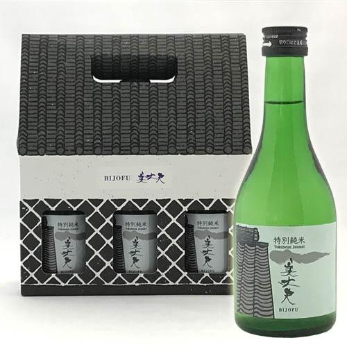 美丈夫 特別純米酒 300ml×3本セット