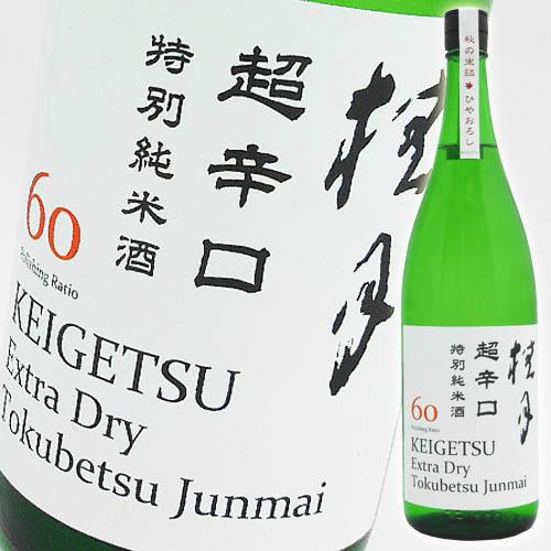 土佐酒造 桂月 超辛口 特別純米酒60ひやおろし生詰 1800