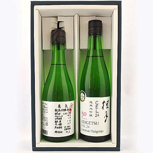 土佐の地酒 日本酒甘口セット 720×2本