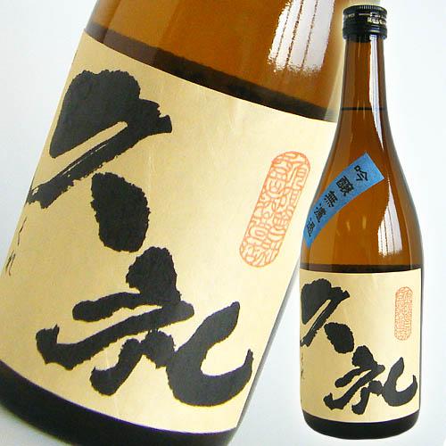 西岡酒造 吟醸無濾過 久礼 720ml