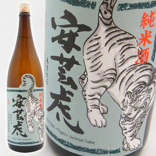 安芸虎 純米酒 1800 2018