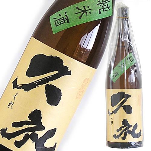 西岡酒造 純米酒 久礼 1800ml