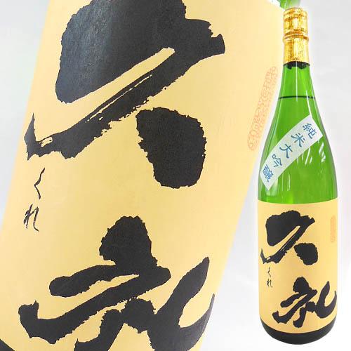 西岡酒造 純米大吟醸酒 久礼 1800ml