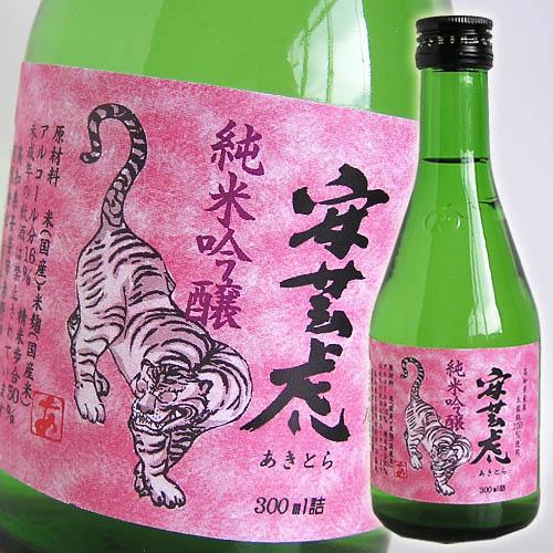 【清酒】有光酒造場 安芸虎 (あきとら) 純米吟醸酒 300ml