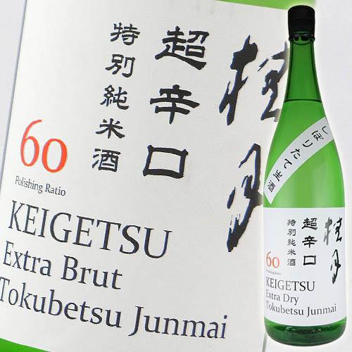 土佐酒造 桂月 超辛口 特別純米酒60しぼりたて生酒 1800