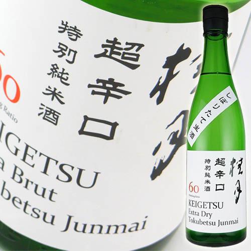 土佐酒造 桂月 超辛口 特別純米酒60しぼりたて生酒 720