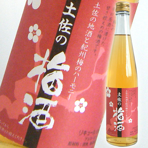 豊の梅 土佐の梅酒 500ml