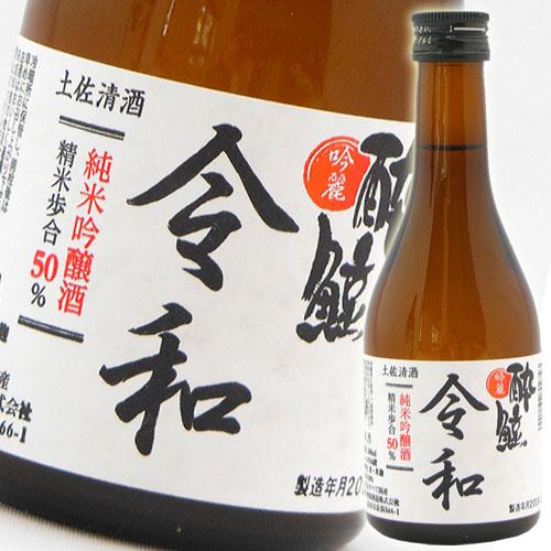 酔鯨酒造 純米吟醸酒 吟麗 新元号ラベル 720