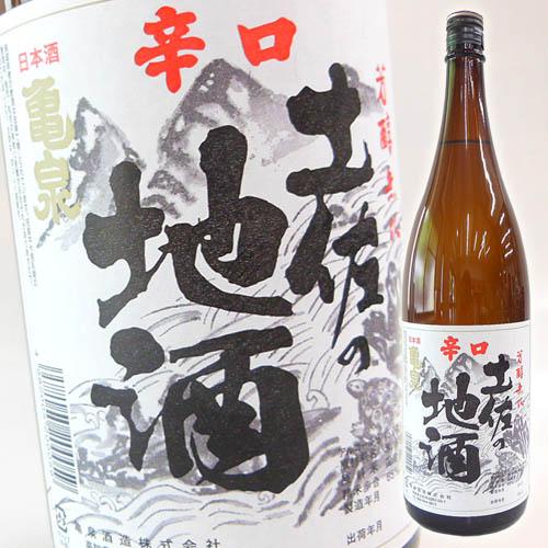 亀泉酒造 上撰辛口 土佐の地酒 1800