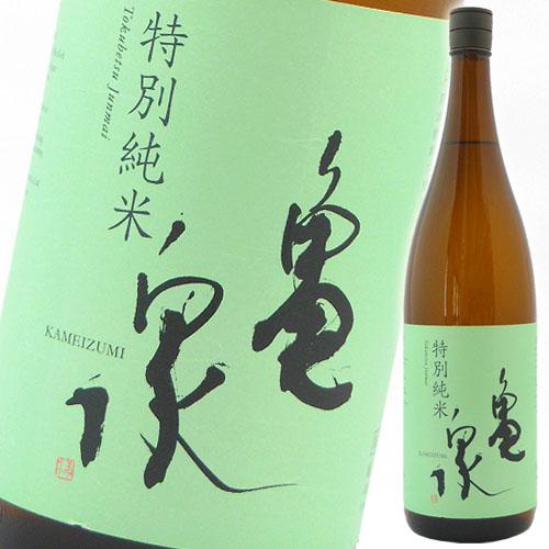 清酒 亀泉酒造 特別純米酒 1800ml 2019