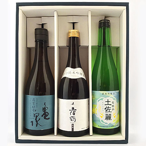 土佐の地酒 日本酒辛口Aセット 720×3本