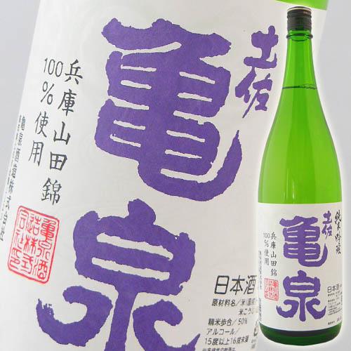 亀泉 山田錦 1800