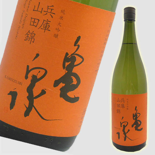 亀泉酒造 純米大吟醸 山田錦 1800ml