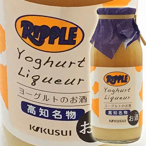 菊水酒造 ヨーグルトのお酒 リープル 170