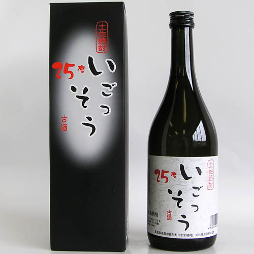 司牡丹 5年古酒 米焼酎 いごっそう 25゜ 720ml